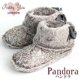 Pretty You London